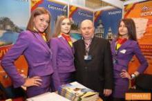 13 ноября открывается выставка зарубежной недвижимости Moscow International Property Show