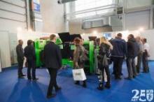 Абсолютно новое решение в области котельного оборудования презентуют на выставке «КлиматАкваТЭкс»
