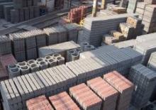 Антимонопольная служба проверит рост цен на стройматериалы