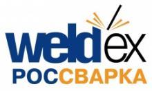 Долгожданное открытие Международной выставки Weldex / Россварка