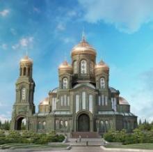 Главный храм вооруженных сил России с ПЕНОПЛЭКС®