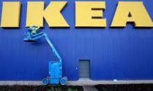 IKEA раскрыла свои планы на Россию
