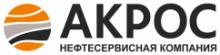"""Компания """"АКРОС"""" запустила инновационный проект для высокотехнологичного нефтесервиса"""