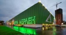 """Новый """"Леруа Мерлен"""" откроется в Подмосковье в начале 2016 года"""