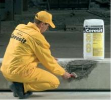 Объявлен список самых востребованных брендов бетона