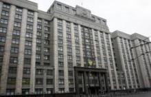 Ремонт здания Государственной думы откладывается