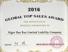 Русбизнесавто – один из лучших дилеров Heli в мире