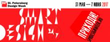 SMART DESIGN 24/7 – уже с 31 мая в ARTPLAY