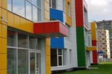 Семь школ и 15 детских садов сдадут в Ленобласти до конца года