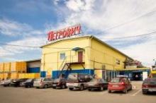 """Торговый дом """"Петрович"""" инвестировал в производство сухих строительных смесей"""
