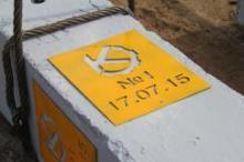 В Якутске появится территория опережающего развития с 13 заводами