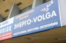 Выставка Энерго-Волга / Строй-Волга пройдет с 3 по 5 апреля в Волгограде