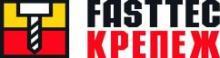 Выставка крепежных изделий  FastTec пройдет в Москве