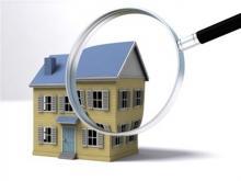 Как осуществляется оценка недвижимости?